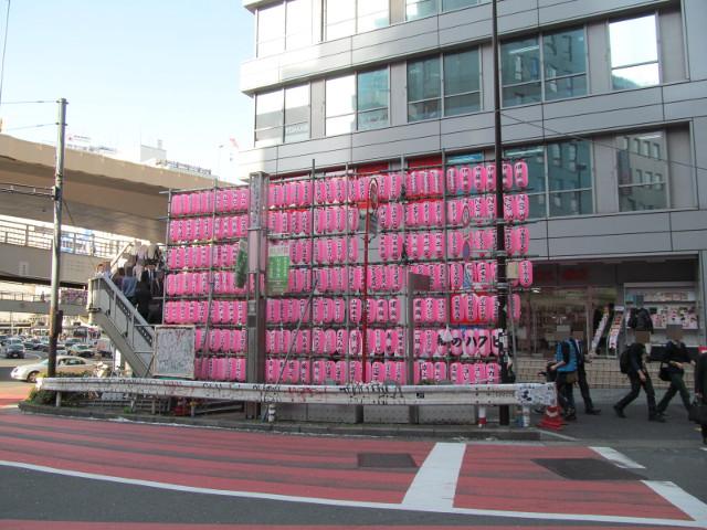 渋谷桜丘さくら通り振り向くとお祭りの提灯たち