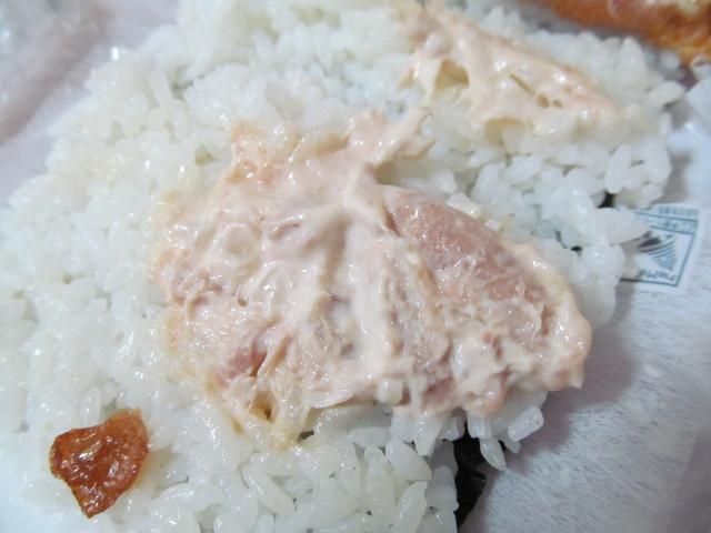 ポーク玉子シーチキンマヨネーズのツナ