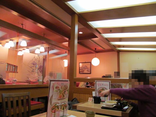 東急プラザ渋谷B2家族亭の店内1
