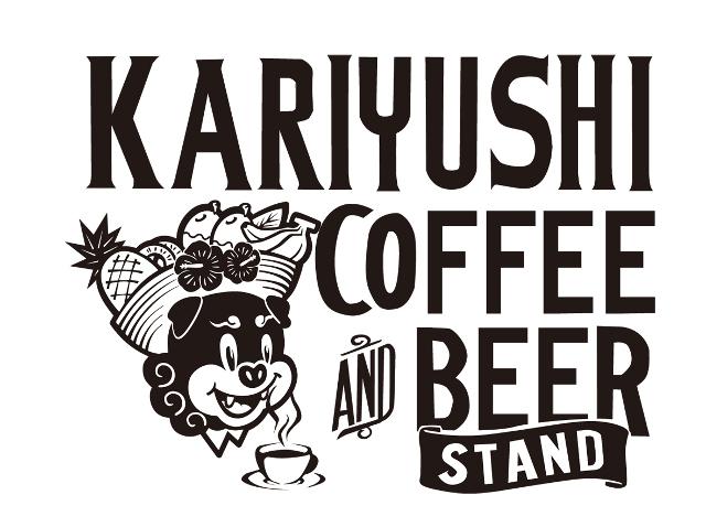 KARIYUSHISTANDロゴ