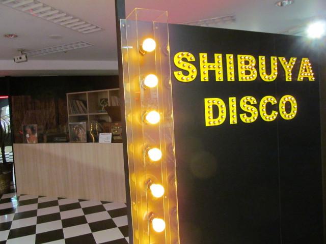 東急プラザ渋谷タイムスリップギャラリーDISCO2