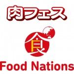 肉まぐろフェス2015春横須賀ソレイユの丘出店決定サムネイル