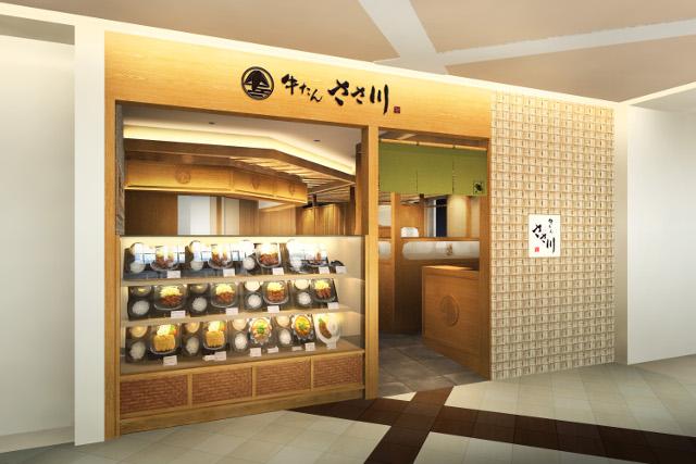 牛たんささ川フレンテ笹塚店外観イメージ