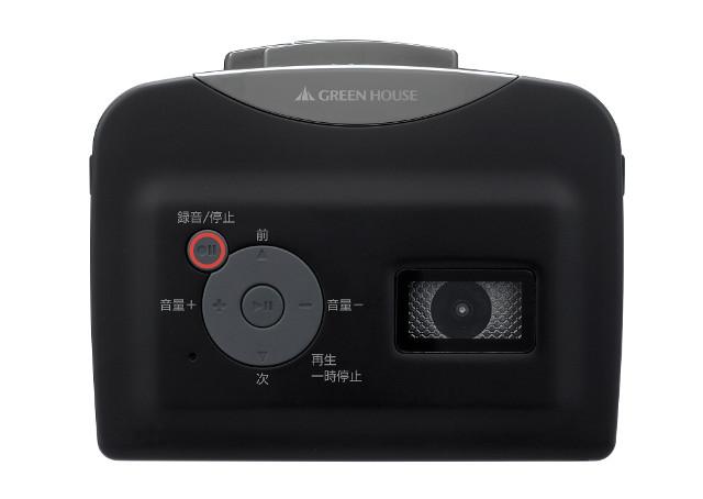 カセットMP3変換USB