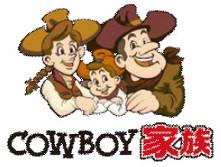 COWBOY家族ロゴh167