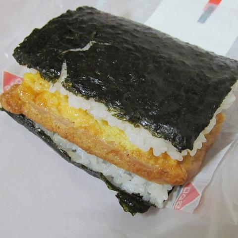 ポーク玉子小松菜サムネイル