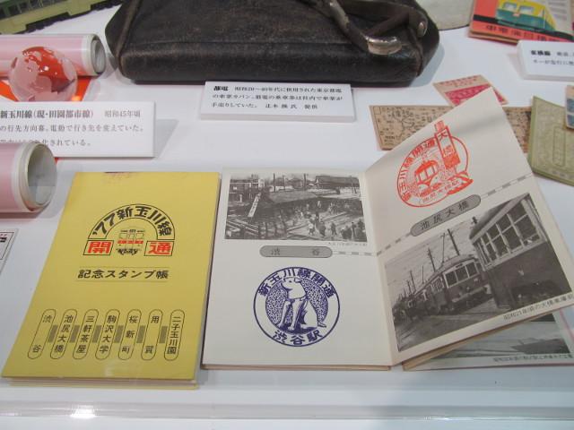 東急プラザ渋谷タイムスリップギャラリー渋谷と東急線12