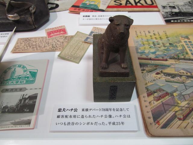 東急プラザ渋谷タイムスリップギャラリー渋谷と東急線13