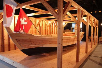 ひみ漁業交流館魚々座テント舟