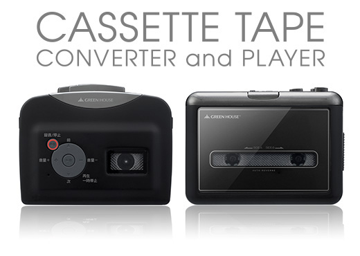 カセットテープCONVERTERandPLAYER