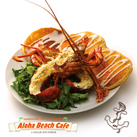 AlohaBeachCafe日向店伊勢海老パンケーキサムネイル