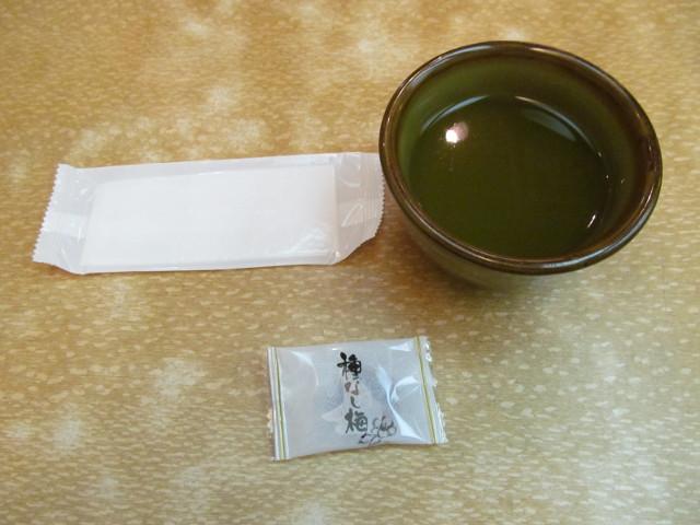 東急プラザ渋谷B2家族亭お茶と種なし梅