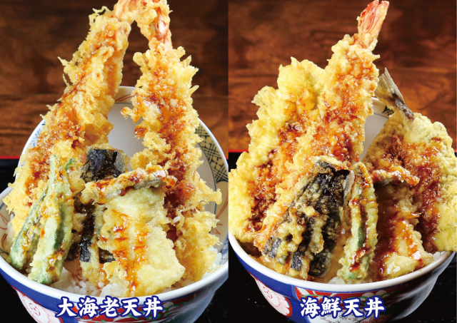 早川漁港漁師めし食堂大海老天丼海鮮天丼