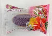 御菓子御殿紅いも生タルト沖縄キラリ