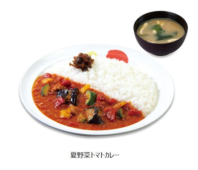 松屋夏野菜トマトカレー