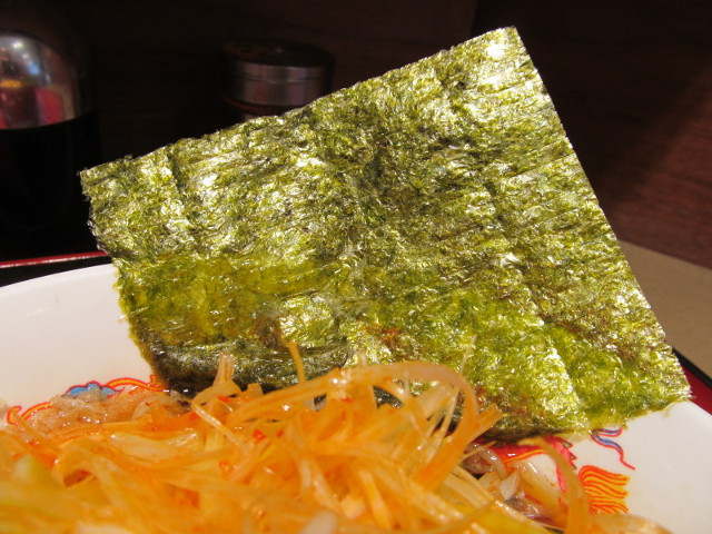 冷しピリ辛葱ラーメンの海苔