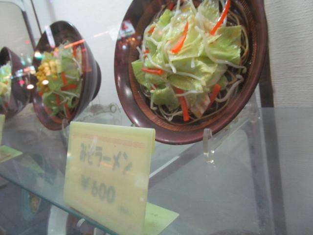 中華つけ麺大王国際通り店ショーケースのみそラーメン