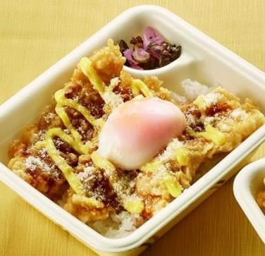 ダブルチーズ鶏天丼弁当半熟玉子付