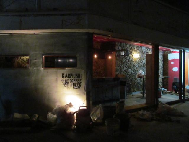 開店2日前の夜のKARIYUSHICOFFEESTAND1