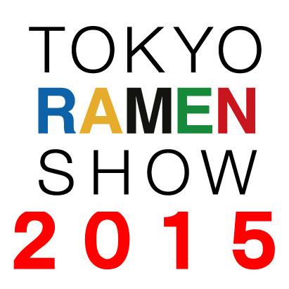 東京ラーメンショー2015開催決定サムネイル2