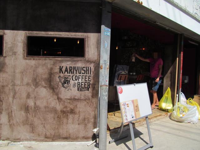 開店直前のKARIYUSHICOFFEESTAND