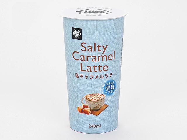 塩キャラメルラテ