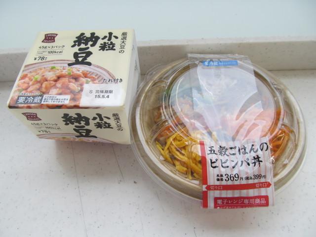 ビビンパ丼と納豆