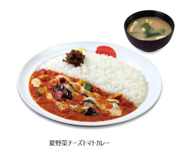 松屋夏野菜チーズトマトカレー