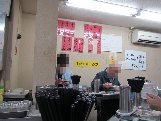 船橋らーめん亭店内の様子2