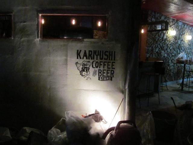 開店2日前の夜のKARIYUSHICOFFEESTAND2