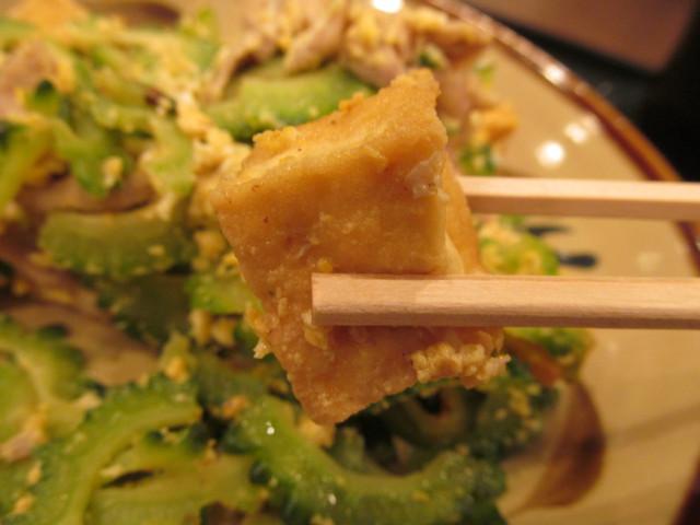 ま~さんやゴーヤーチャンプルー定食の島豆腐