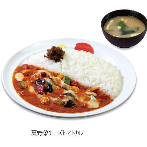 松屋夏野菜チーズトマトカレーサムネイル