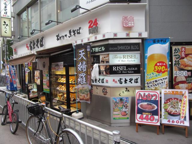 富士そば渋谷下田ビル店に来ました