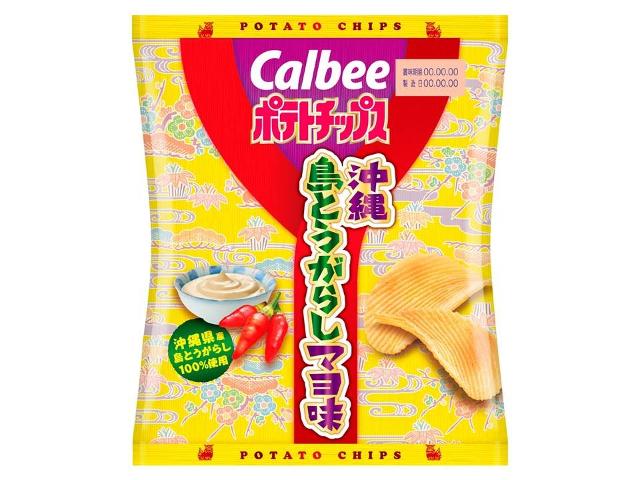 ポテトチップス沖縄島とうがらしマヨ味