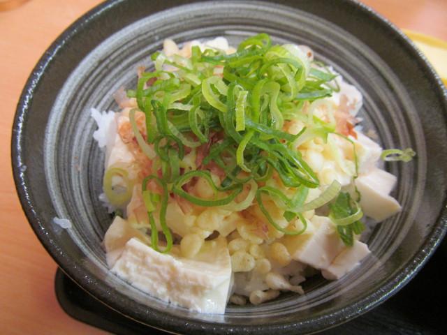 吉野家豆腐ぶっかけ飯鯛だし味の飯アップ