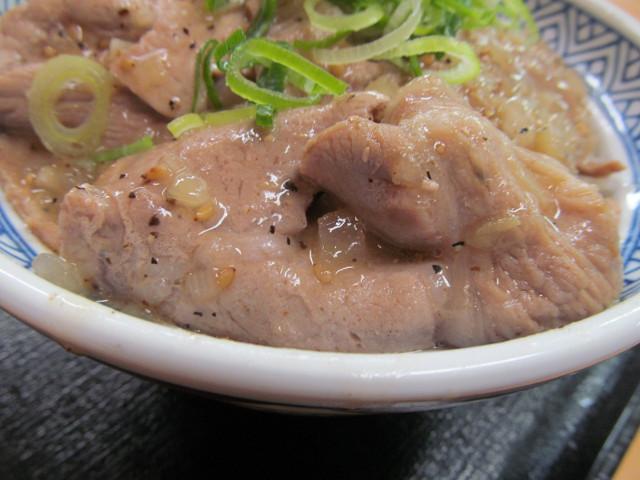 吉野家ねぎ塩ロース豚丼のロース