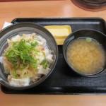 吉野家豆腐ぶっかけ飯鯛だし味サムネイル