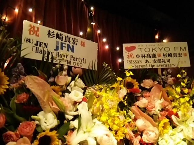 WANTED初日の祝い花たち1