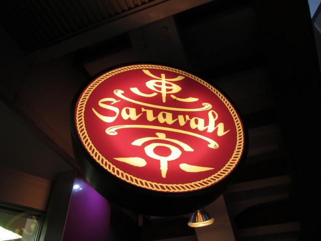 WANTED初日のサラヴァ東京2