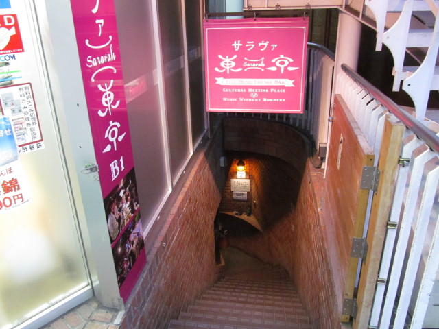 WANTED初日のサラヴァ東京4