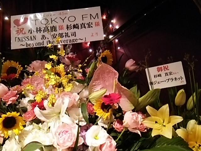WANTED初日の祝い花たち3