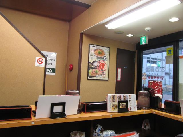 吉野家店内のねぎ塩ロース豚丼ポスター