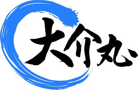 ふじみ野漁港大介丸ロゴ