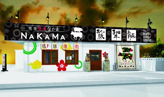 琉球焼肉NAKAMA外観イメージ