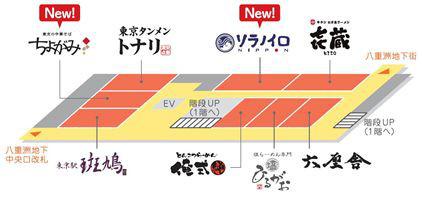 東京ラーメンストリートMAP20150601