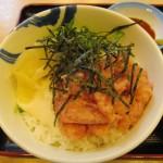 松屋山かけネギトロ丼大盛サムネイル