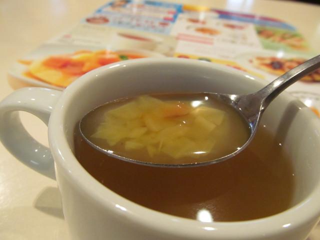 ガストカレー風味の野菜スープの具