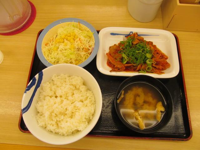 松屋豚キムチ定食ライス大盛