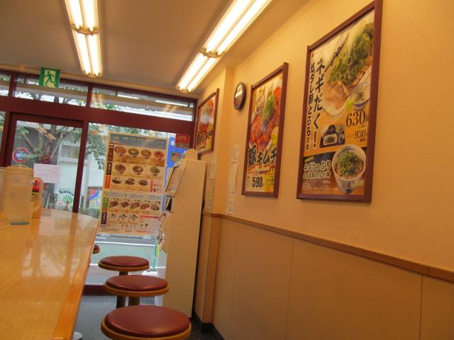 松屋店内の豚キムチ定食ポスター