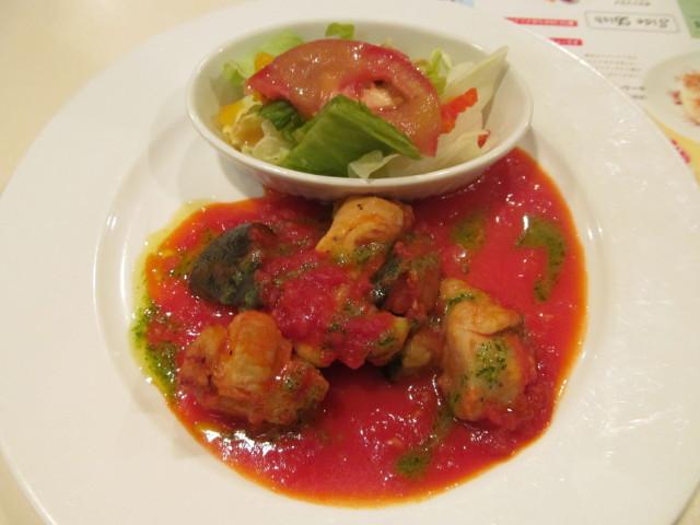 ガストチキンとなすのトマト煮ランチのプレート